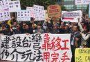 建設台灣的無名英雄將遭遣返   百名印尼移工怒喊:還我工作權!