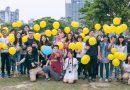 One-Forty 2017年度特展回顧報導(系列二):我與印尼人在草地上的相遇
